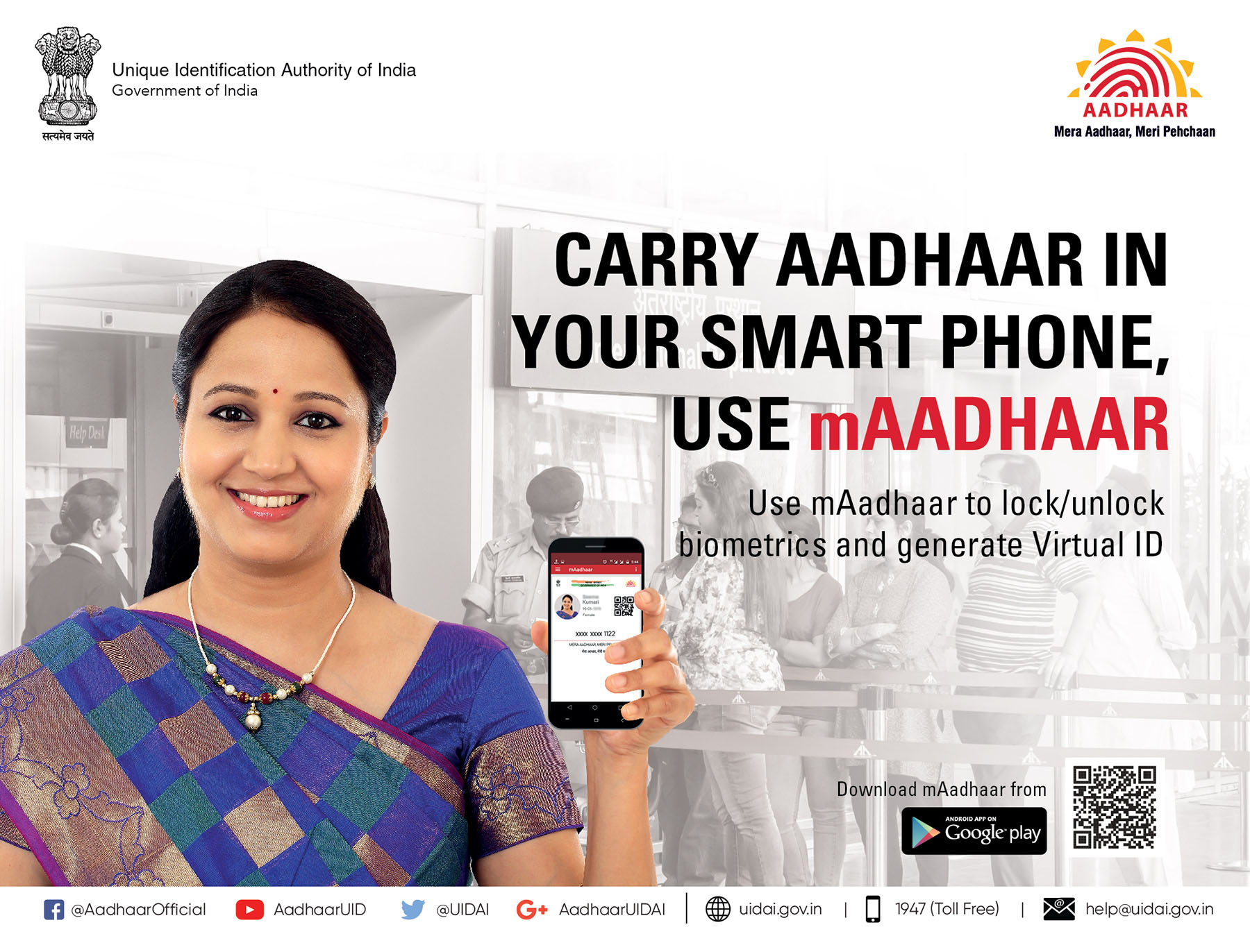 Carry Aadhaar always, Use mAadhaar
