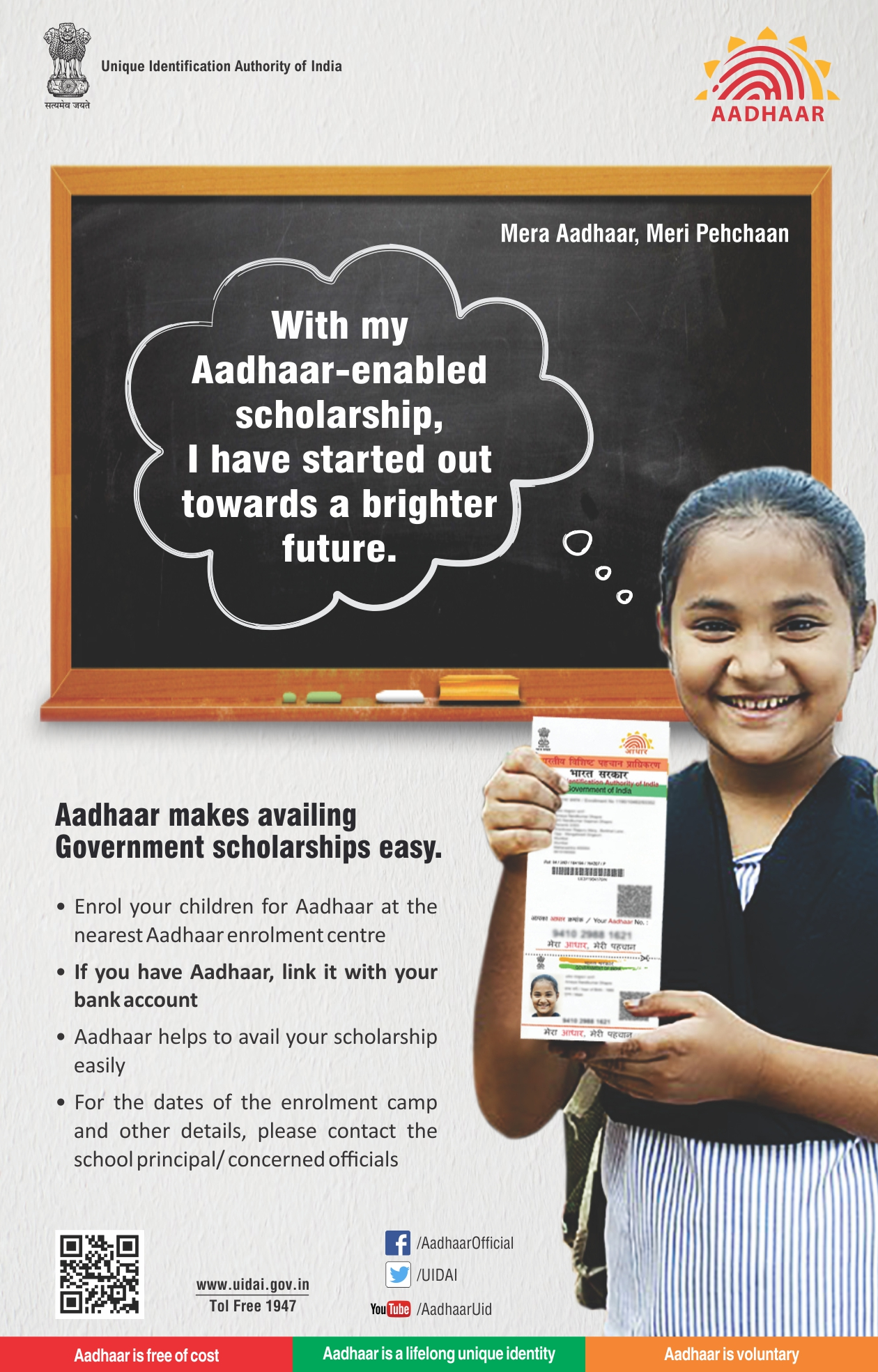 Aadhaar Makes Availing Government Scholarship Easy