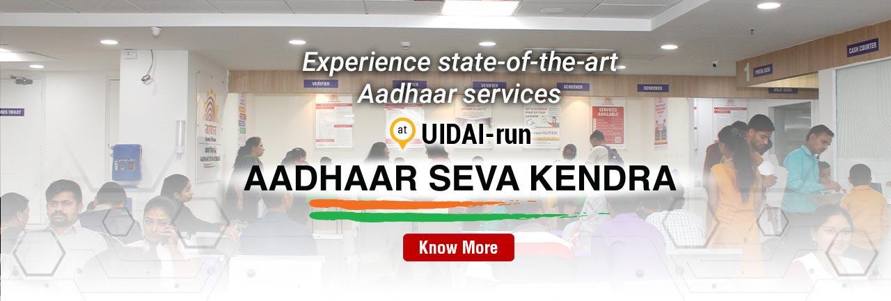Aadhaar Seva Kendra - Unique Identification Authority of India | Government  of India
