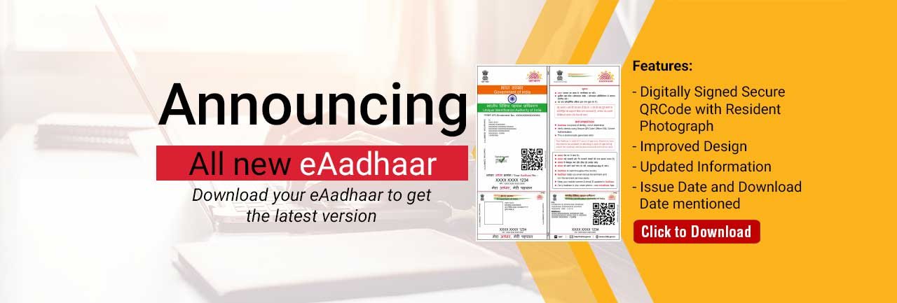 Now downloaded Aadhaar and hard copy Aadhaar are same.