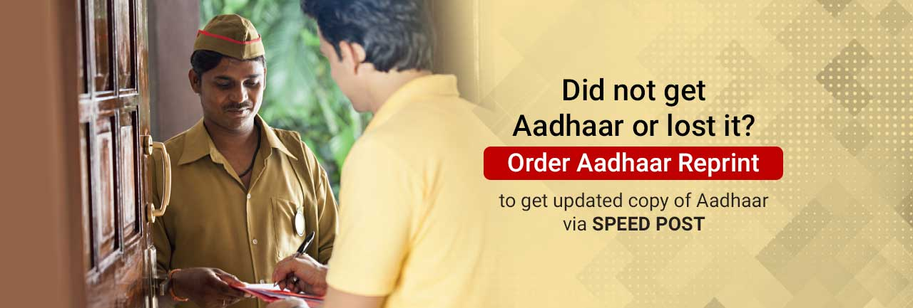 Get hard copy of your Aadhaar delivered to your address within 15 days