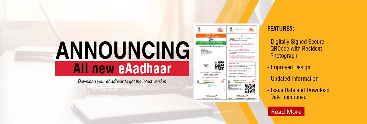 All new eAadhaar