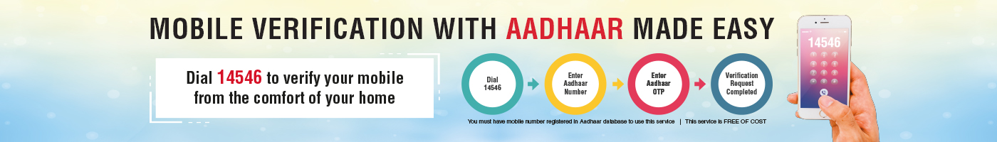 Mobile Verification with Aadhaar Made Easy