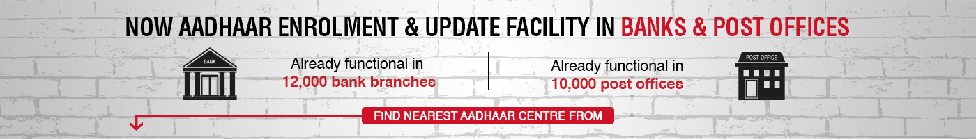 Aadhaar centres in banks and post offices