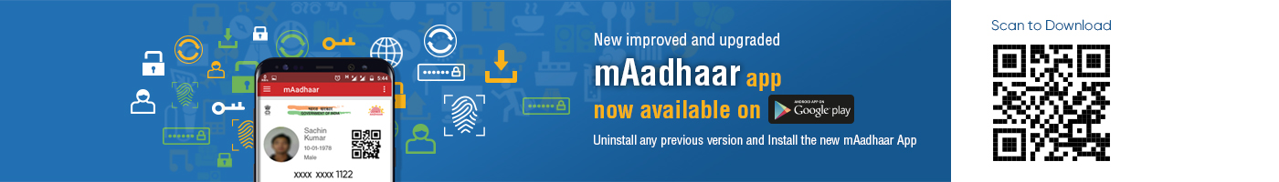 mAadhaar App now available on Google Play Store