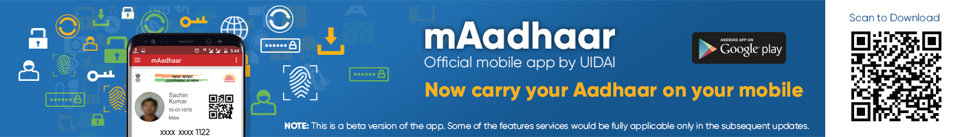 Now carry your Aadhaar on your mobile.