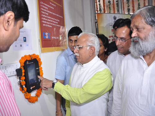 Hon'ble Chief Minister Haryana launches Aadhaar Enabled Biometric Attendance System for State Government Employees from Mini Secretariat District Panchkula on 2nd May, 2015