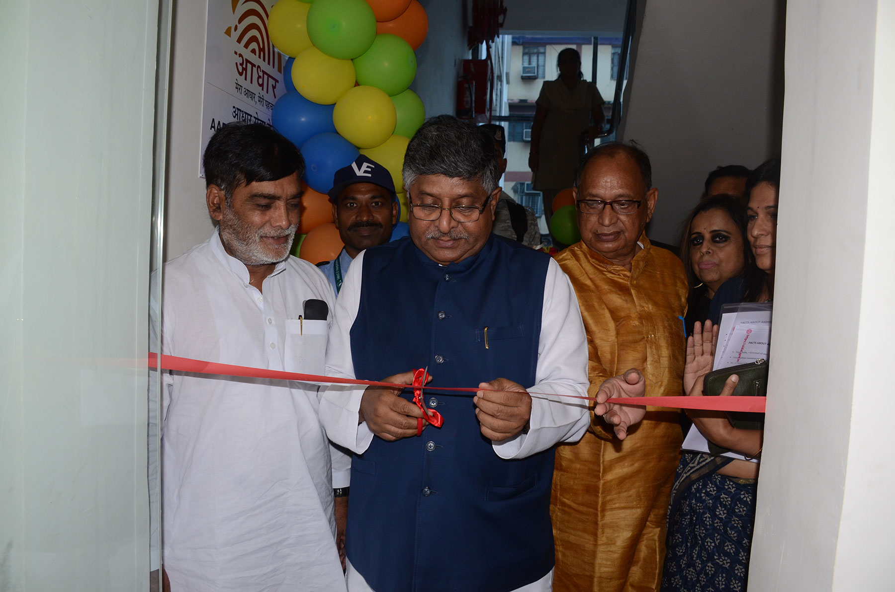 Union Minister of Electronics & Information Technology Inaugurates Aadhaar SevaKendra,Patna.jpg
